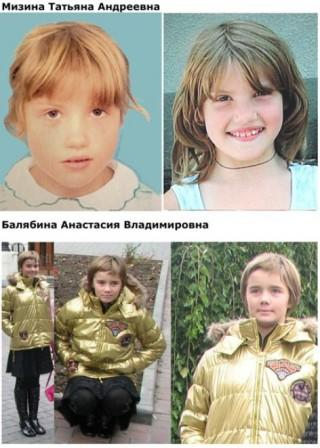 sevastopolgirls