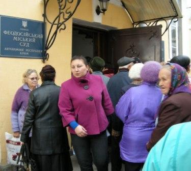 Дети войны штурмуют Феодосийский городской суд