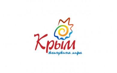 Крымский туристический логотип