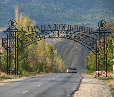 Уголовное дело против бывшего главы Фонда имущества Крыма может говорить о переделе в винной отрасли Крыма