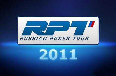 http://crimea24.info/wp-content/uploads/2011/10/RPT-2011.jpg