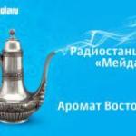Радио «Мейдан» признали перспективным медиа-проектом
