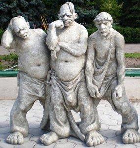 казачий памятник