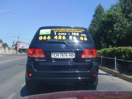 Жителям Севастополя предлагают зарабатывать мастурбацией