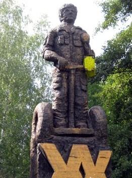 Президент Казантипа. Памятник
