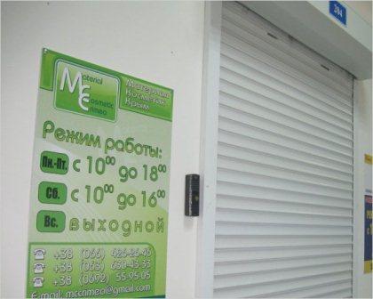 Появившаяся в конце июля в Севастополе фирма, предлагающая хорошие деньги мужчинам за сдачу био-материала, обманула своих клиентов.