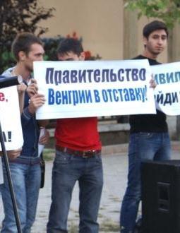 Симферополь. Митинг армян
