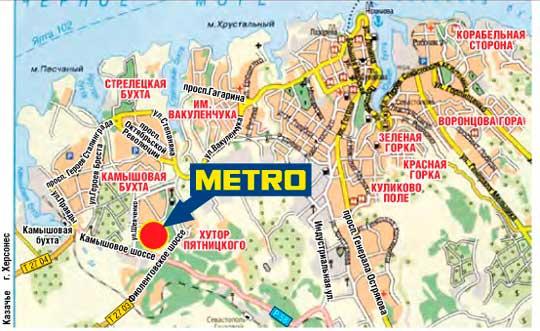 Метро в Севастополе