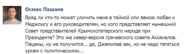 Pashaev