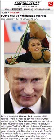 Путин и Кабаева имеют двоих детей, - утверждает газета