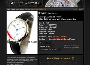 Часы Павла Бурлакова стоят от 14 до 16 тысяч долларов
