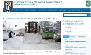 Настоящая снегоуборочная техника в Украине