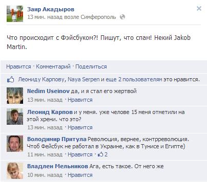 Заир Акадыров