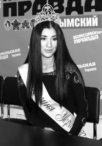 Княгиня Украины