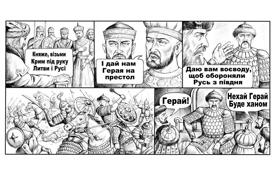 комиксы2
