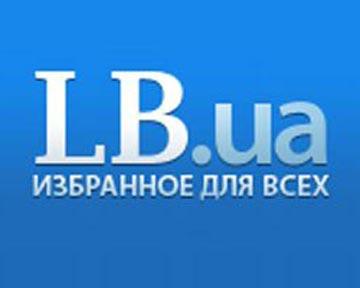 lb.ua лого