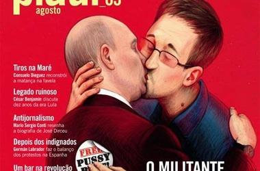 Путин и Сноуден