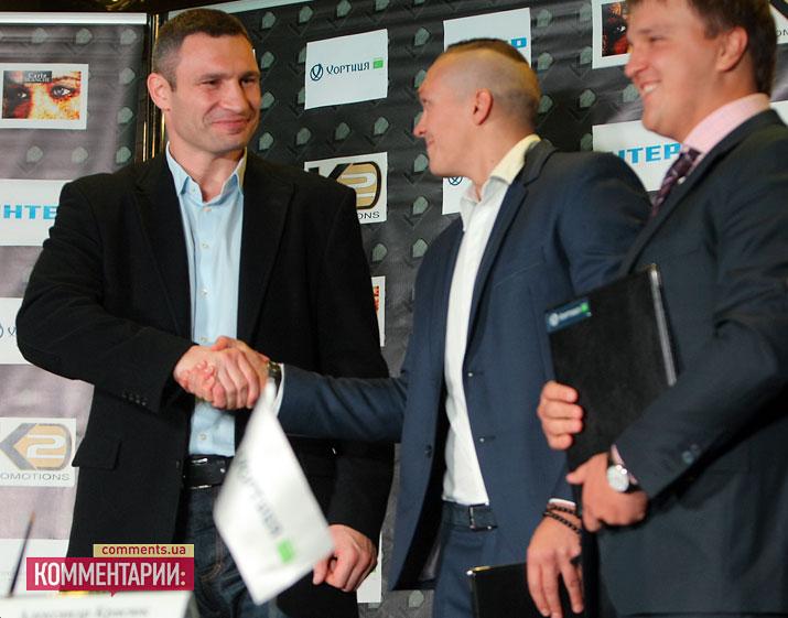 Усик подписал контракт с кличко