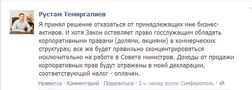 Темиргалиев бизнес