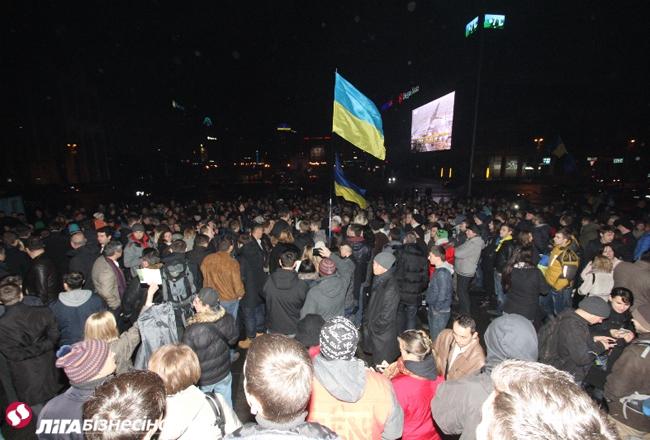 Майдан - Киев