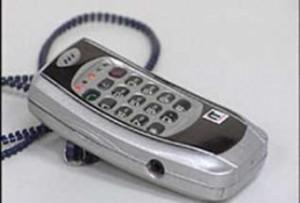 Украинский телефон