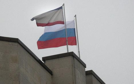 флаги рф и крыма