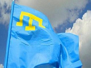 flag tatar krym