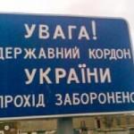 pogranpost
