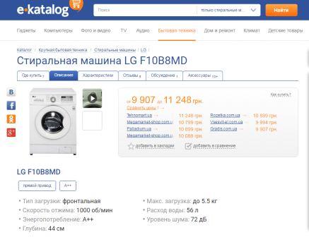 онлайн-каталог товаров
