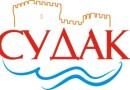 Власти Судака решили особо не умничать и утвердили символом города генуэзскую крепость (ФОТО)