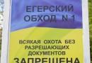 Друзья Януковича начали метить свои крымские владения