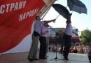 В Симферополе вождь украинских краснокожих отбивался зонтиком от тухлых помидоров