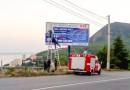 Крымские пожарные тайком расклеивают рекламу на билбордах