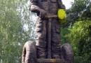 В России установили памятник президенту Казантипа