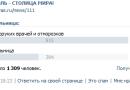 Жители Севастополя поставили неутешительный диагноз 1-й горбольнице