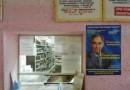 В Симферополе за кандидата-регионала незаконно агитируют даже больных детей