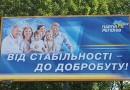 Счастливые люди на билбордах ПР оказались американцами