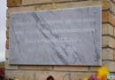 Памятник кровавому русскому полководцу оказался с ошибкой