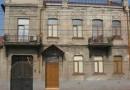 В интернете выставили на продажу два крымских исторических здания
