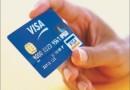 Как владельцу пластиковой карты не стать жертвой мошенников