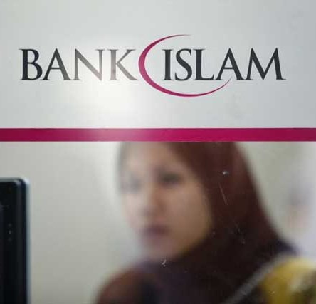 банкинг по-мусульмански