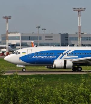 Самолеты Днеправиа больше не летают в Бельбек