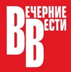 Вечерние вести - логотип