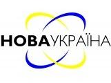 логотип сайта Новая Украина