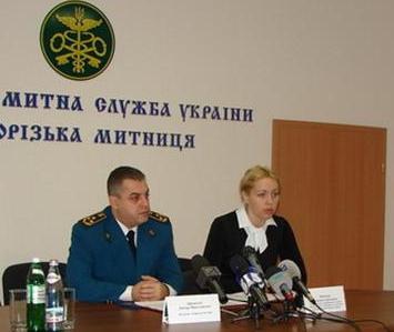 Руководитель Департамента Гостаможни Украины Екатерина Юрченко