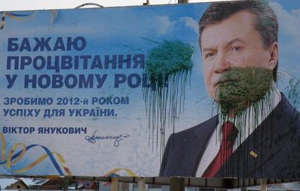 Биллборд Президента Украины Януковича
