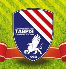 Таврия лого