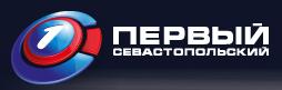 ТВ Севастополя
