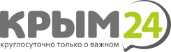 Новости Крыма сегодня и новости Севастополя | Крым 24