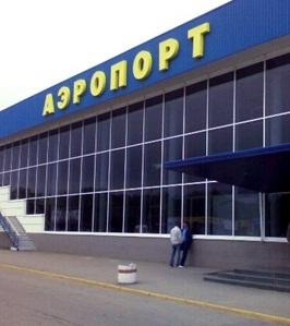 """Аэропорт """"Симферополь"""" реконструируют за 500 миллионов гривен"""